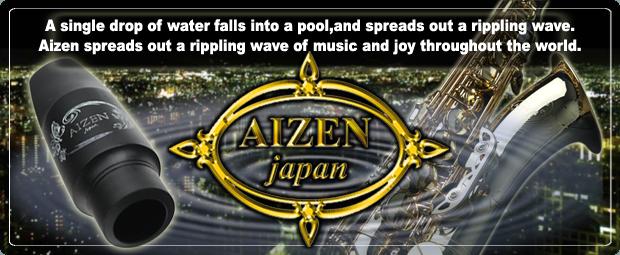 最初の一滴から次の一滴へ。一滴から滴から波紋が広がるように、音楽と幸せの輪を世界へ広げます。AIZEN JAPAN